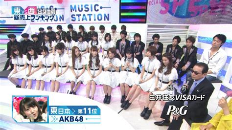 new year song m 2013 akb48 ミュージックステーション 毒女ニュース