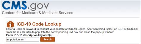 Code Search Cms Icd 10 Code Lookup Tool Shield Healthcare