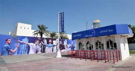 Plakat Qatar by Elias Und Ghosal Weiter Auf Erfolgskurs Squashnet De