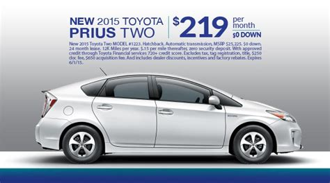 Germain Toyota Used Cars New Used Toyota Cars Service Financing Germain