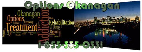 Detox Centre Edmonton Ab by Abuse Addiction Treatment In Edmonton And
