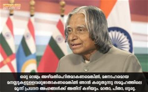 abdul kalam malayalam quote about dreams whykol list of malayalam apj abdul kalam quotes 100 apj abdul