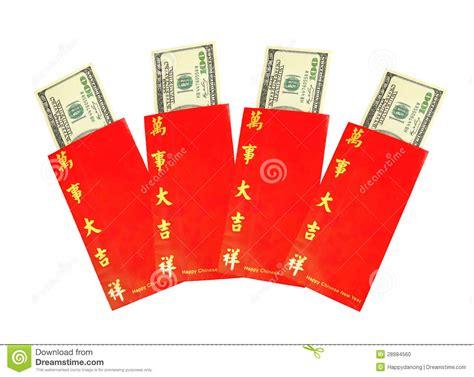 new year envelopes called money in envelopes isolated stock photo image 28984560