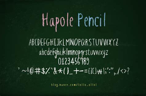 dafont pencil hapole pencil font dafont com