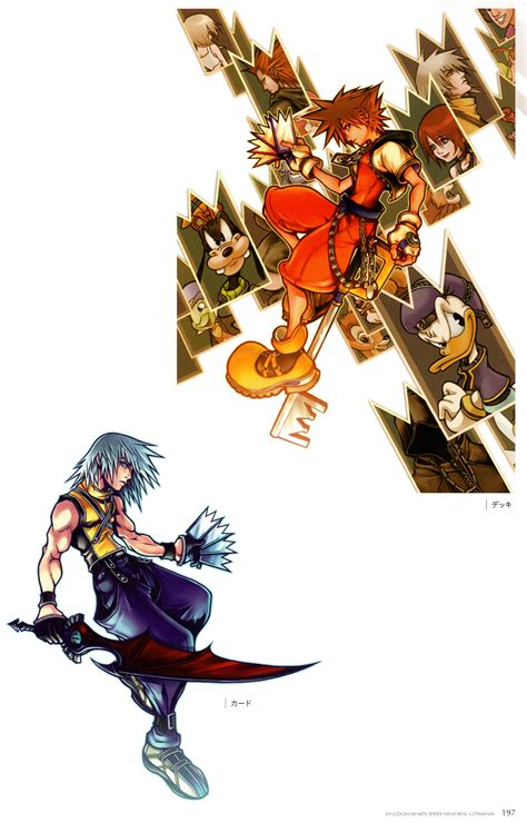 kingdom hearts chain of memories kingdom hearts chain of memories minitokyo