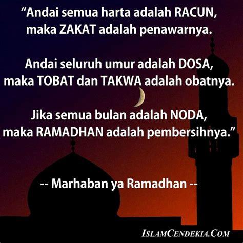 kata kata mutiara terbaik menyambut bulan ramadhan