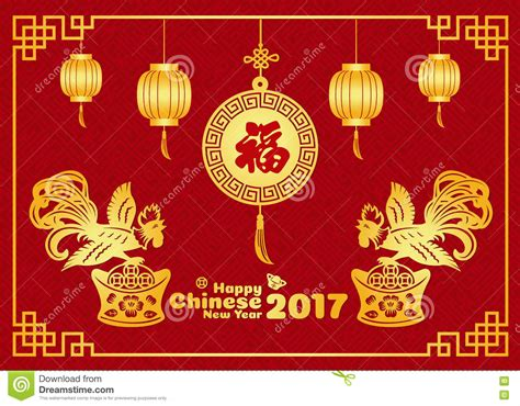 meanin of chinese lanterns at new years new year lanterns meaning 28 images printable new year of the rooster 2017 greeting new