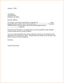 sample two week notice letter