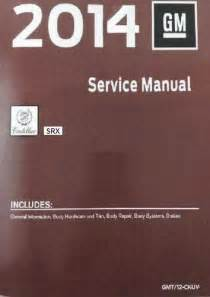 cadillac srx repair manuals