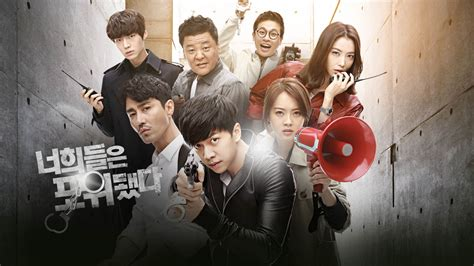 Drama Korea You Re All Surrounded you re all surrounded korean dramas wallpaper 37001057 fanpop