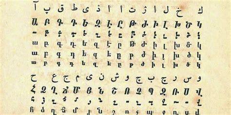 ottoman turkish language is the variety of the turkish