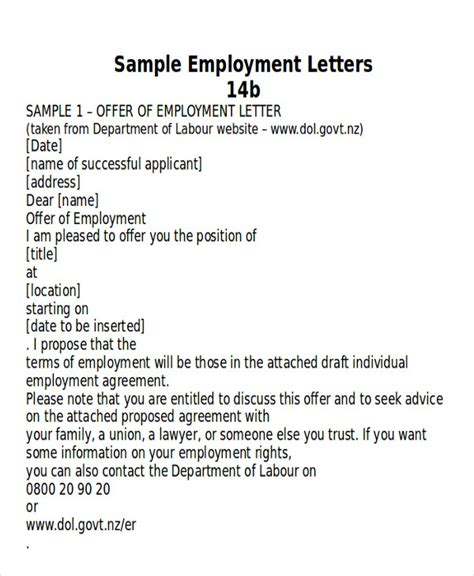 Sle Business Letter For Recruitment Sle Persuasive Business Letter 7 Exles In Word Pdf