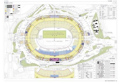 stadium floor plan design by architect kengo kuma selected for new tokyo