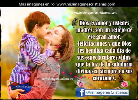 imagenes de dios feliz dia feliz dia de las madres dios www imgkid com the image