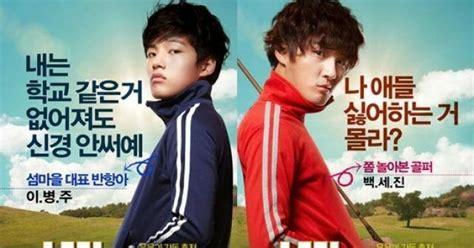 film terbaru korea juni 2014 download film dan drama korea terbaru film professional