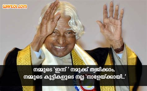 abdul kalam malayalam quote about dreams whykol famous quotes of abdul kalam in malayalam