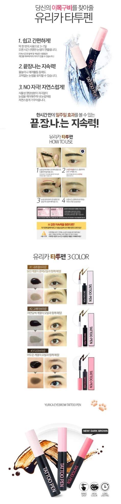 tattoo pen philippines yurica tattoo pen korean cosmetic makeup product online