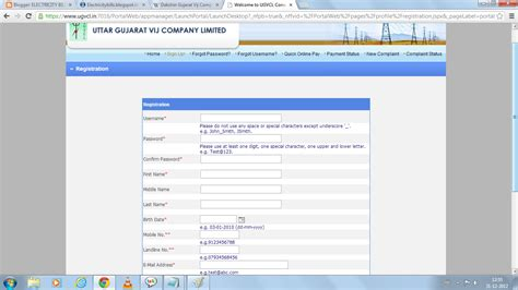 light bill payment gujarat electricity bill status and payment