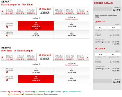 Tiket Promo Medan Penang Pp From Airasia tiket penerbangan murah untuk dipandang rempit kehidupan