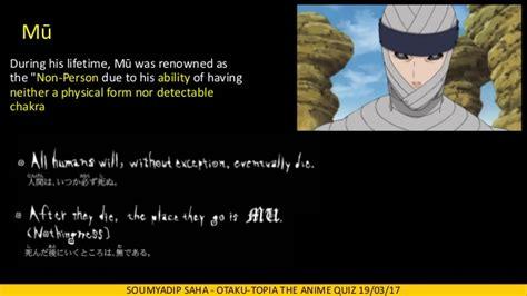 anime quiz 2017 otaku topia the anime quiz 2017 nit silchar