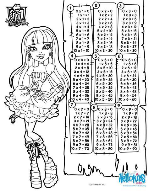 imagenes para colorear tablas de multiplicar dibujos para colorear tablas de multiplicar monster high