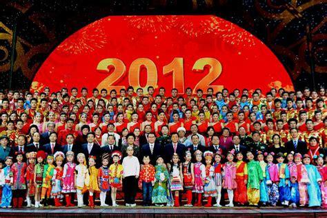 wayne state new year gala the year of celebrations sina