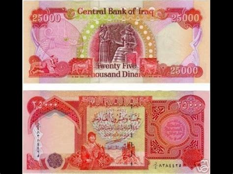 dinar scam iraqi dinar is it a scam part 2 youtube