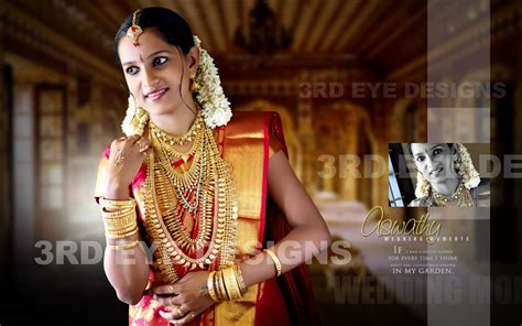 Wedding Album Images by 3rdeyedesigns Kerala Wedding Albums Wedding Albums