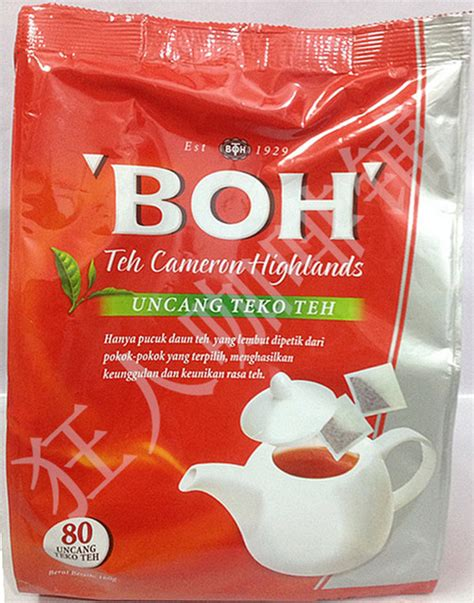 Teh Uncang Boh boh cameron highlands tea reviews