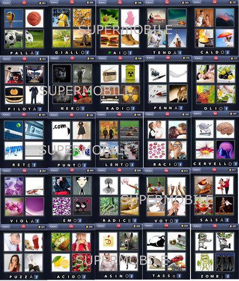 4 immagini una parola soluzioni 7 lettere soluzioni 4 immagini 1 parola soluzione completa per ios