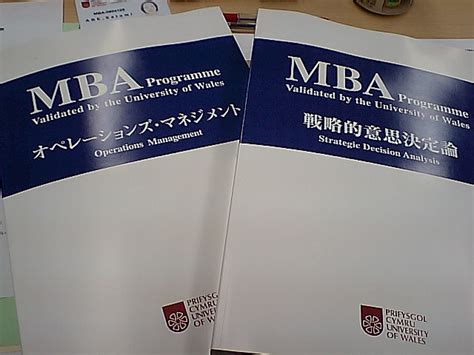 Goal In Mba by How To Achieve Your Mba Goal I2mag Trending Tech News