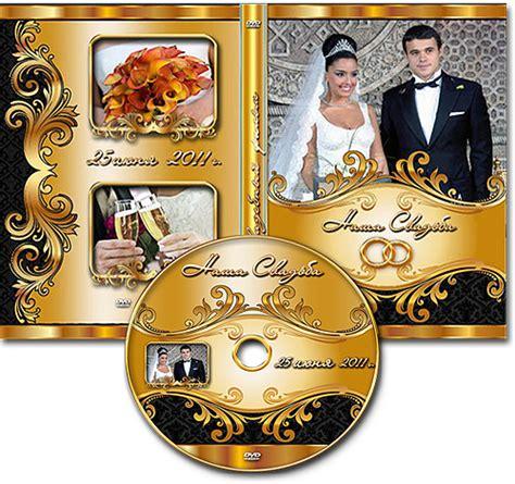 layout dvd photoshop 15 free wedding psd dvd template images free wedding dvd