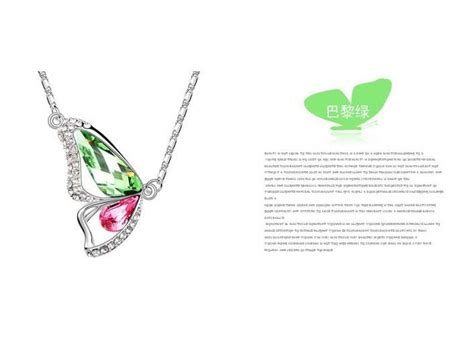 Kalung Wings Necklace butterfly wings of necklace kalung