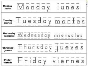 weekdays spanish4kiddos tutoring services