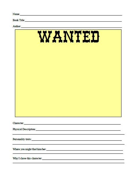 printable wanted poster template free 7 best images of printable wanted poster blank wanted