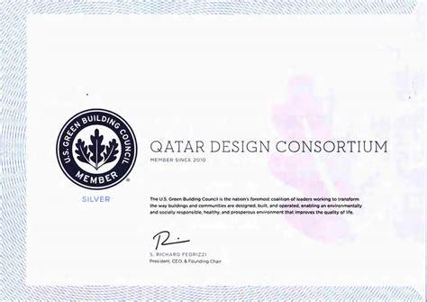 qatar design consortium company profile registration and certifications qatar design consortium