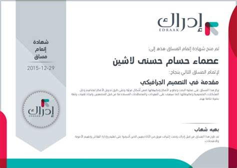 graphic design certificate europe graphic design introduction course certificate