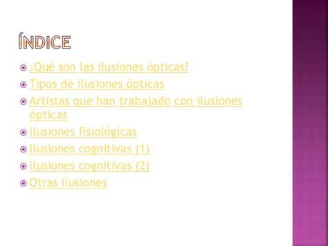 ilusiones opticas ppt ilusiones 243 pticas presentacion powerpoint