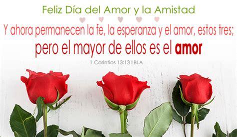Imagenes Cristianas De Amor Y La Amistad | tarjetas cristianas postales virtuales gratis animadas