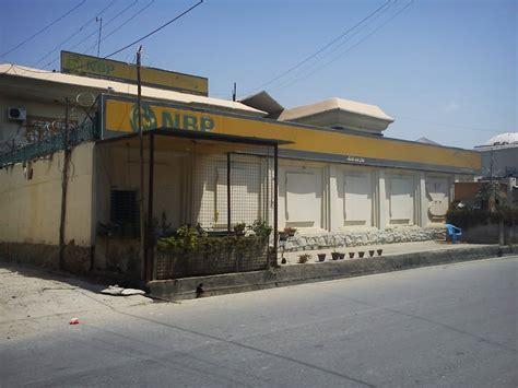 national bank of pakistan uk panoramio photo of pakistan national bank