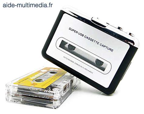 convertire cassette in mp3 num 233 riser vos casettes audio en mp3 facilement et