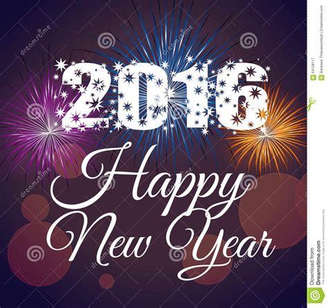 new year 2016 celebration happy new year 2016 celebration stock vector image