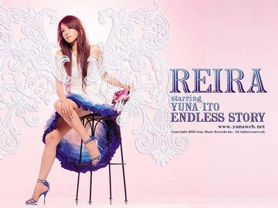 yuna ito endless story download music japan yuna ito endless story romaji lyric link