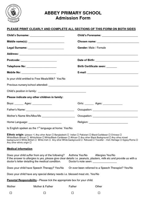 admission application form template best photos of sle school application form school