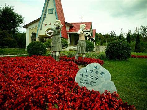 Jardín Botánico de Shenyang