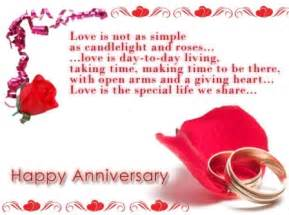 anniversary cards anniversary sms and cards collection