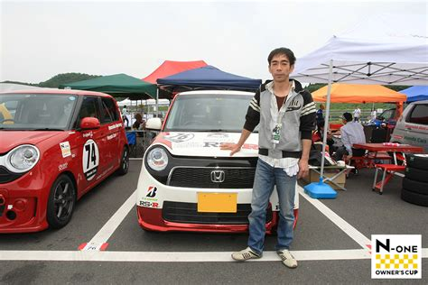 owner of jp ホンダ n one owner s cup