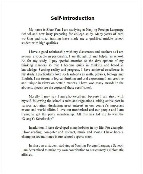 introduction essay examples samples
