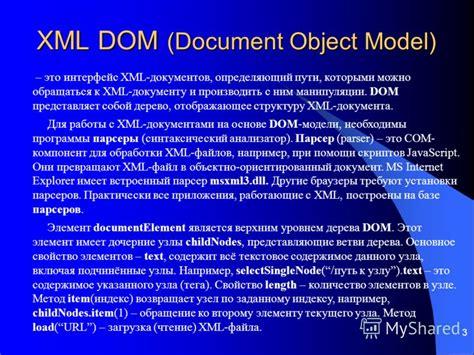 Xml Dom Document Msxml3 Dll