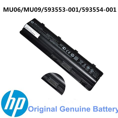 Battery Notebook Hp new genuine hp mu06 original laptop battery 10 8v 47wh